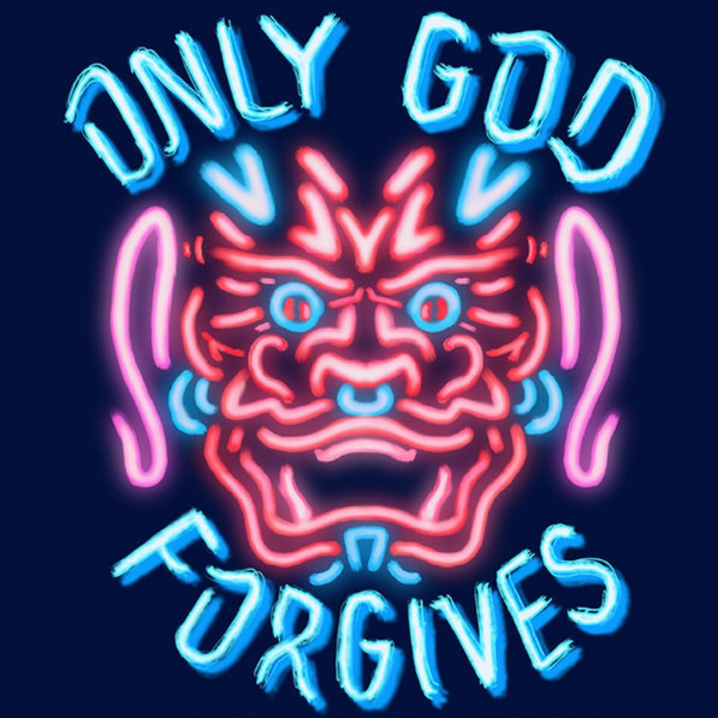 הסמל האישי שלOnlyGodForgives